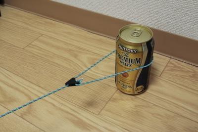 ミニラインロックを自重自在にジザイを操るのだ。