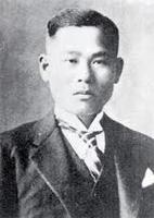 加藤文太郎