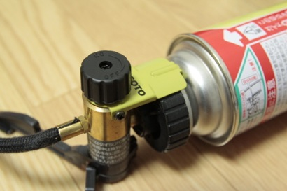 ST-301 ガスをつける