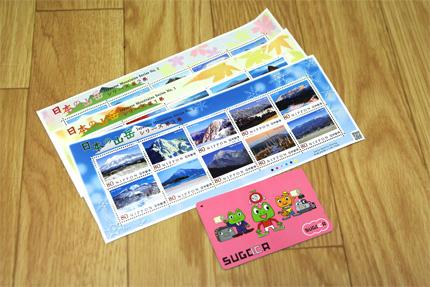 日本の山岳シリーズ 第3集