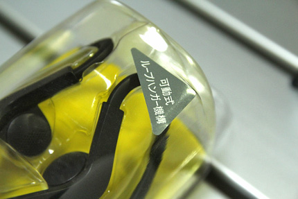 SONY MDR-AS200