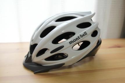 モンベルの自転車ヘルメット