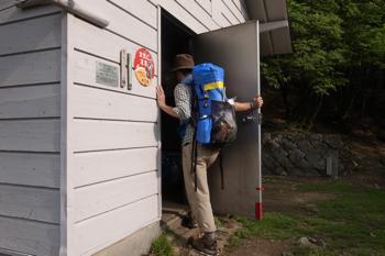 一杯水避難小屋