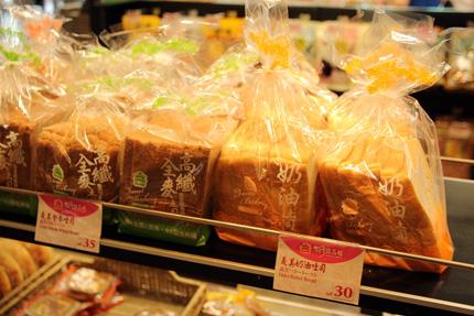 台湾の食パン