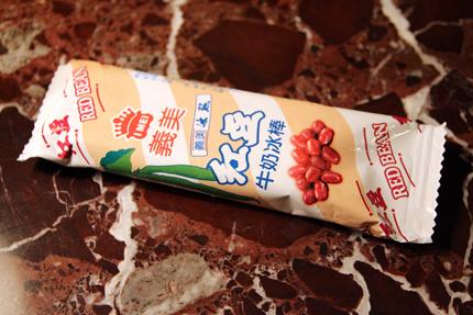 台湾の小豆バー