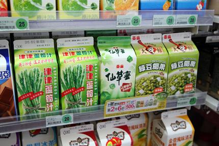 野菜系ジュース。