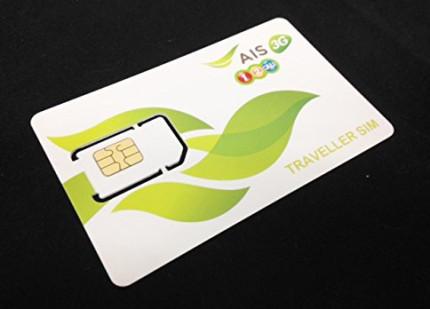 タイAIS SIMカード
