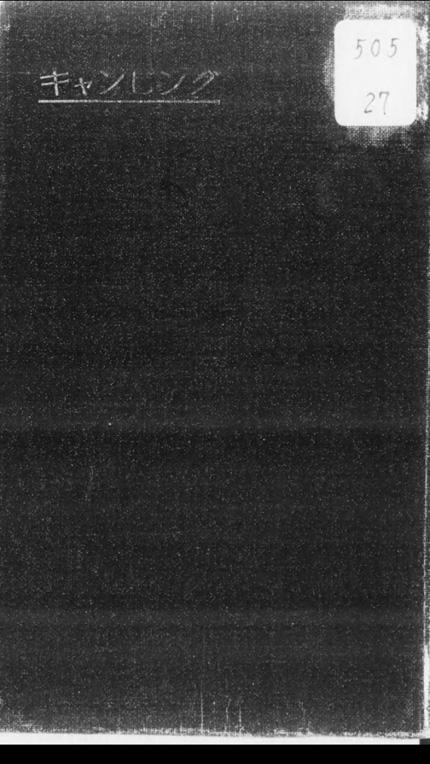 100年前のハヤシライスのレシピ