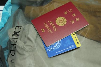 日本国のパスポートカッコいい。