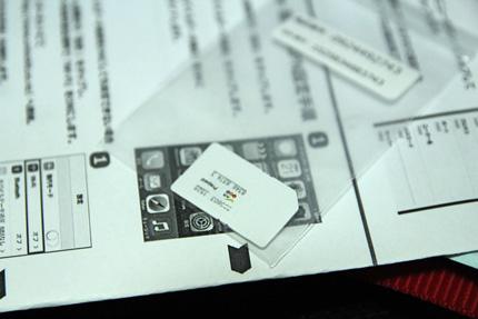 タイ トラベラーシムカード