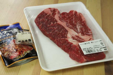375gで663円の肉です。