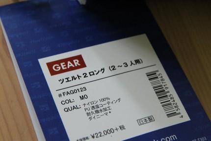 FAG0123