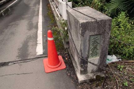 矢沢橋です。