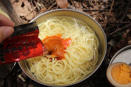 スープを作る。