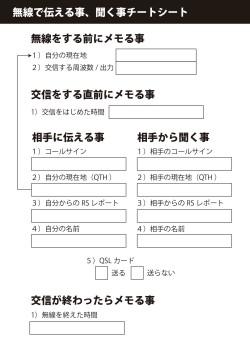 logbook-basic