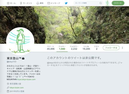 tokyo103twitter